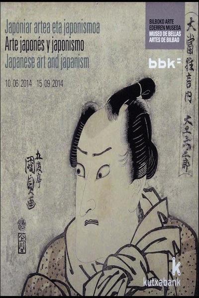 Japón en el Museo de Bellas Artes